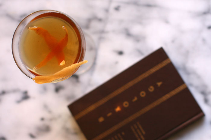 recipe-bacon-infused-bourbon