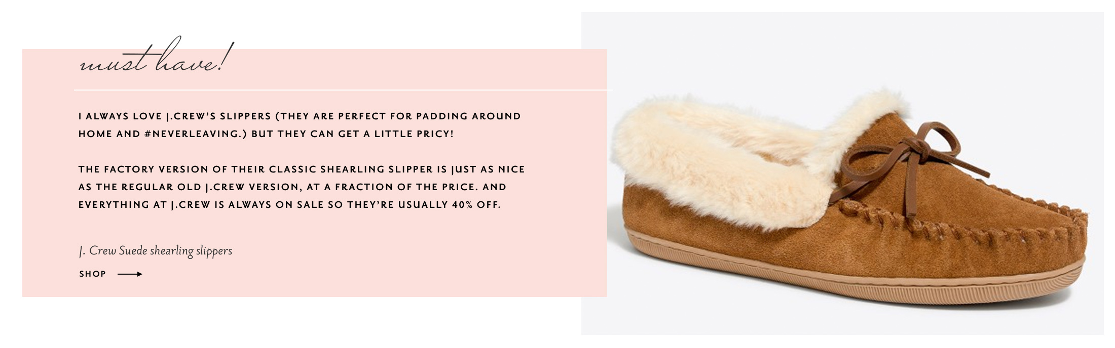 j.crew suede shearling slippers | the stripe holiday 2017 gift guide - for the homebody, gifts for the book lover